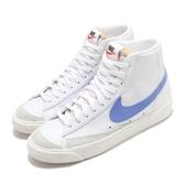 Nike 休閒鞋 Wmns Blazer MID 77 白 藍 女鞋 中筒 復古 奶油底 運動鞋 【ACS】 CZ1055-111