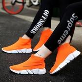 襪靴 新款甜美高幫襪子鞋情侶舒適套腳帆布鞋透氣休閑女鞋