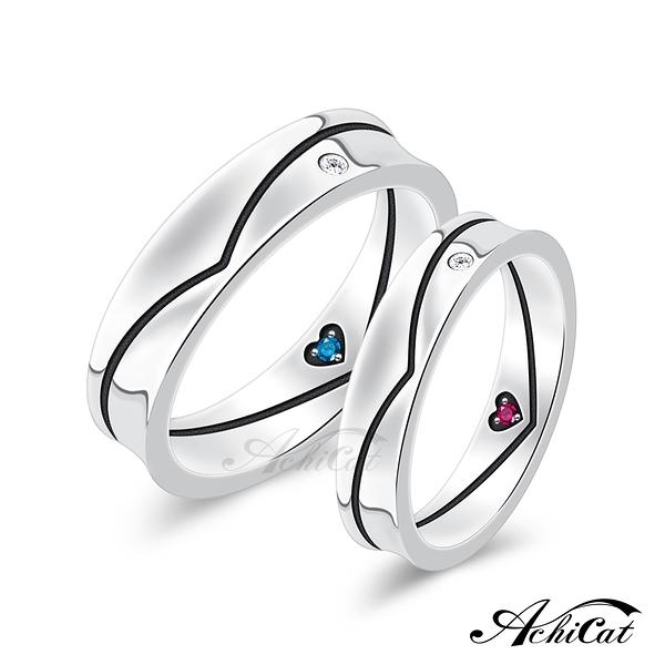 AchiCat 情侶戒指 925純銀戒指 真愛在身邊 愛心戒指 尾戒 單個價格 AS20004
