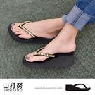 楔型拖鞋 圓型水鑽夾腳拖鞋- 山打努SANDARU【1011466、1071466#25】
