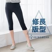 顯瘦--簡約個性修長美腿側邊車線寬版鬆緊褲頭七分彈性棉褲(黑S-7L)-S32眼圈熊中大尺碼