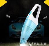 車載吸塵器汽車吸塵器12V大功率大吸力小型車用吸塵器igo   伊鞋本鋪