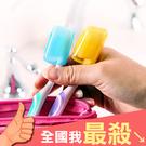 牙刷盒 牙刷蓋子 5入 牙刷盒蓋 洗漱 ...
