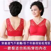 媽媽文胸大碼中老年人50歲婦女性美背心式內衣比純棉薄款夏季胸罩 小宅女