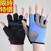 健身手套(半指)可護腕-高彈性透氣舒適防滑男女騎行手套69v46[時尚巴黎]