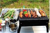 燒烤爐戶外燒烤架BBQ家用木炭燒烤