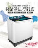 洗衣機 TP100-S988半自動10公斤家用雙桶雙缸大容量洗衣機商用  IGO