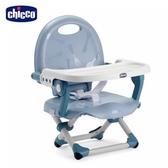 chicco-Pocket 攜帶式輕巧餐椅座墊-空氣藍