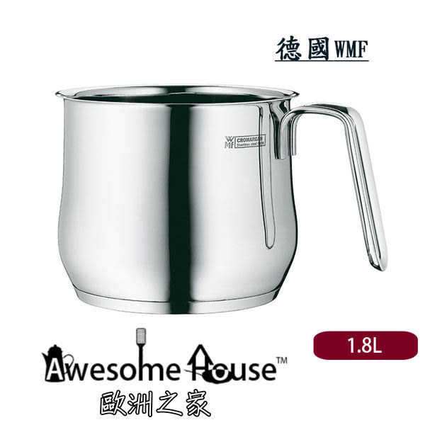 德國 WMF Diadem plus 1.8L 不鏽鋼 牛奶壺 #0736156040