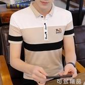 POLO衫2020新款男士短袖t恤韓版潮流polo衫V領半袖體恤衫男裝夏季上衣服 可然精品