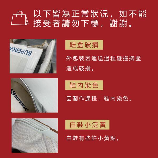 Superga 深藍色 帆布 休閒運動鞋 男女款 NO.A5514【新竹皇家 SP3N2750U9】