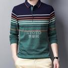 快速出貨秋冬季都市男士長袖t恤翻領純棉中年polo衫商務休閒條紋寬鬆