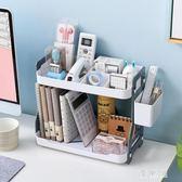 多功能辦公收納架塑料資料檔案袋儲物整理架辦公室文具文件置物架 QG8203『優童屋』