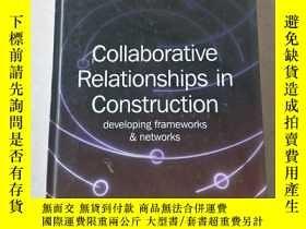 二手書博民逛書店Collaborative罕見Relationships IY447092