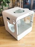 寵物烘干機全自動貓咪烘干箱家用靜音小型吹風機狗吹水機洗澡神器YQS 【快速出貨】
