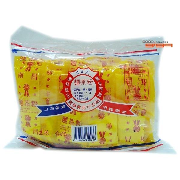 【吉嘉食品】古早味麵茶粉(小包) 1袋24入{ST00}[#24]
