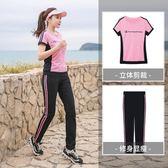 大碼瑜伽服女跑步寬鬆健身房夏季速干衣胖mm晨跑服200斤運動套裝