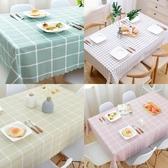 桌布防水防油防燙免洗pvc餐桌布布藝北歐ins長方形臺布茶幾墊