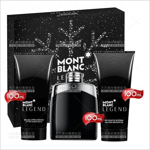 MONTBLANC萬寶龍傳奇經典香水禮盒(3件組)聖誕節交換禮物父親節[93749]