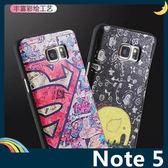 三星 Note 5 N9208 蠶絲紋彩繪保護套 軟殼 卡通塗鴉 輕薄簡約款 矽膠套 手機套 手機殼