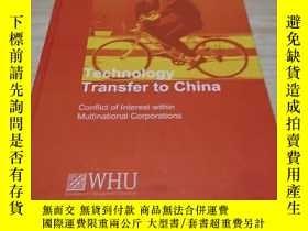 二手書博民逛書店Technology罕見Transfer to China : Conflict of Interest with