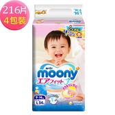 滿意寶寶 Moony日本頂級版紙尿褲(L)(54片 x 4包/箱)