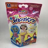 日本 GOON 大王游泳尿布-海豚女款M號3入 日本 -超級BABY