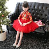 公主裙女童蓬蓬紗裙花童禮服兒童旗袍節日中式女孩演出表演裙   居家物語