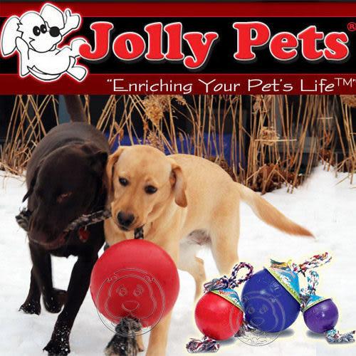 【 培菓平價寵物網 】美國Jolly Pets《結繩浮力球》6吋水陸兩用歡樂球‧超耐咬
