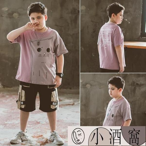 小孩短袖上衣 兒童t恤短袖寬鬆胖童裝加大加肥男童大碼胖孩子夏裝體恤【小酒窩】