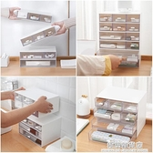 桌面收納盒學生 ins風文具辦公室多層抽屜式置物架化妝品儲物盒子 極簡雜貨