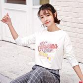 韓版長袖t恤寬松百搭打底衫大碼外穿上衣  米蘭shoe