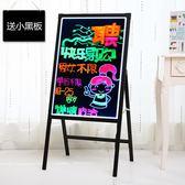 LED電子熒光板 手寫廣告展示牌銀光夜光閃光髮光寫字屏立式小黑板igo 3c優購