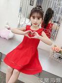 女童洋裝女童洋裝夏裝新款韓版超洋氣夏季公主裙小女孩純棉裙子 至簡元素