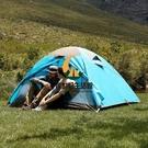 野外露營防風防暴雨三季鋁桿雙人雙層帳篷【創世紀生活館】
