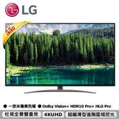 LG【55SM8600PWA】樂金55吋4K智慧物聯網液晶電視 智慧遙控器 手機鏡射 杜比視覺調校 AI影音處理晶片