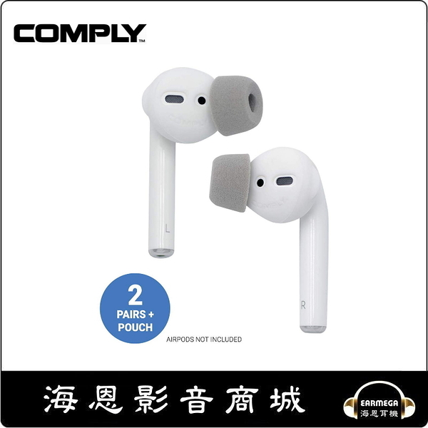 【海恩數位】Comply SoftCONNECT (Compatible with Apple AirPods) 海綿耳塞