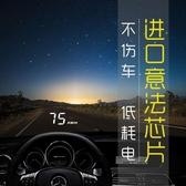 汽車車載HUD抬頭顯示器OBD車速水溫投影儀途馳安A100高清通用簡單LX新年交換禮物
