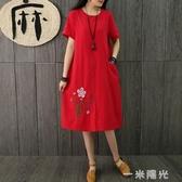 媽媽裝民族風中長裙中年女棉麻刺繡裙寬鬆大碼中老年女夏季連身裙一米陽光