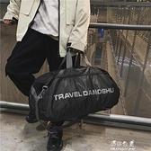 日繫潮牌大容量運動手提包多功能旅行健身包短途輕便雙肩健身背包【快速出貨】