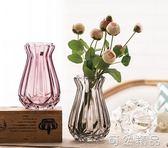 歐式玻璃花瓶透明 豎棱鉆石造型 客廳裝飾擺件彩色插花花器工藝品   igo可然精品鞋櫃