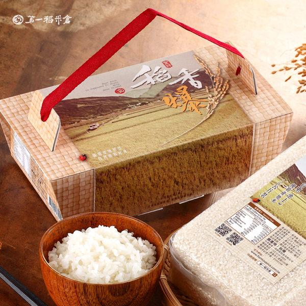稻香爆│台東池上精裝米2KG,芋頭香米,禮盒