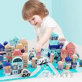 寶寶積木城市建筑交通2-6周歲禮物拼裝益智認知小車子兒童玩具車 qz1700【甜心小妮童裝】