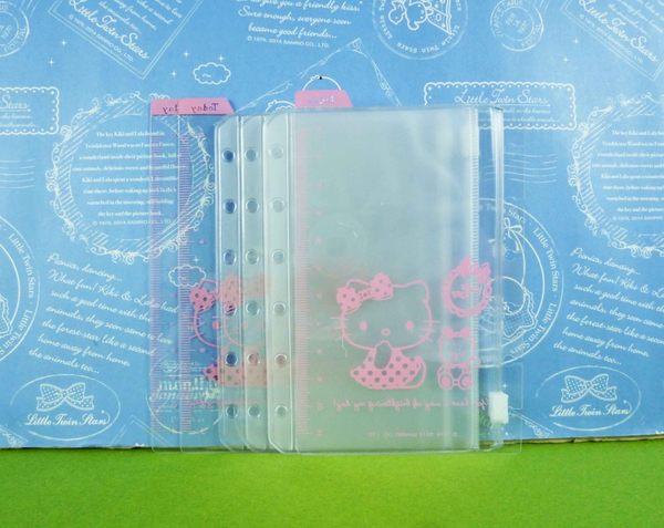 【震撼精品百貨】Hello Kitty 凱蒂貓~補充夾鏈袋~粉熊【共1款】