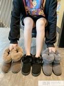 2019冬季新款韓版時尚毛毛雪地靴女chic網紅加絨保暖短筒棉靴潮鞋 韓慕精品