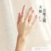 情侶對戒男女純銀開口戒指一對個性簡約日韓  99購物節