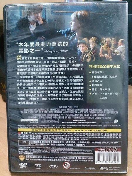 挖寶二手片-P04-166-正版DVD-電影【北國性騷擾】-莎莉賽隆 法蘭西絲麥朵曼 西西史派克 伍迪哈里遜