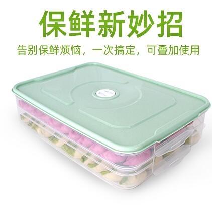 冰箱收納盒 餃子盒凍冰箱速凍水餃盒餛飩專用雞蛋保鮮收納盒多層托盤【快速出貨八折下殺】