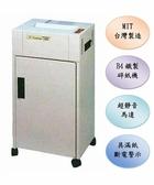 台灣ISO工廠 MIT 台灣製造  禾昌 S-280A 碎紙機 280mm (直條狀) 鐵製 B4規格