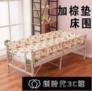 折疊床 兒童小床帶護欄加寬拼接床小孩床男孩單人寶寶床女孩公主床11-12 【全館免運】